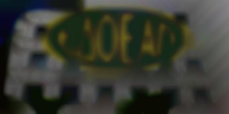 Κομισιόν: Yπό επανεξέταση η «άλωση» του ΕΔΟΕΑΠ από την Κυβέρνηση